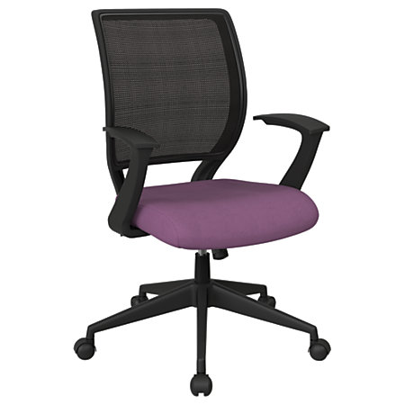 Office Star Work Smart Mesh Task Chair Fabric PurpleBlack By Office Depot Am