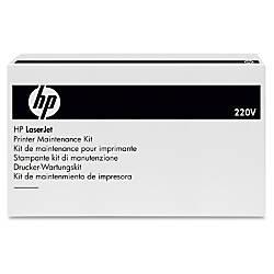 HP Maintenance Kit For LaserJet 4250