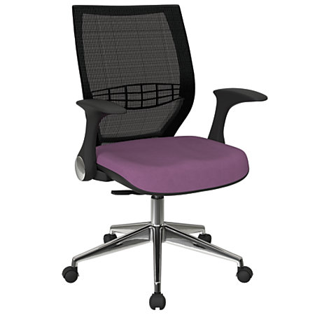 Office Star Pro Line II ProGrid Fabric High Back Chair Fabric PurpleBlackSilv