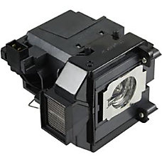 Arclyte Projector Lamp For PL03676