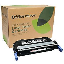 Office Depot Brand OD4730B HP 644A