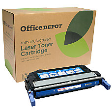 Office Depot Brand OD4730C HP 644A