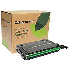 Office Depot Brand ODCLP600B Samsung CLP