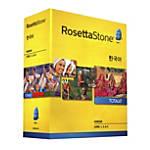 Rosetta Stone Korean Version 4 Levels