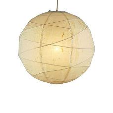 Adesso Orb Pendant Ceiling Lamp Medium