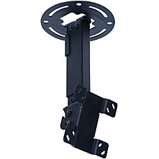 Peerless PC930A Universal Ceiling Mount
