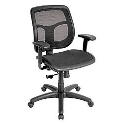 Mammoth Office Products Mesh Multifunction Mid
