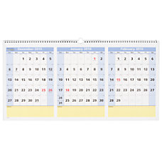 AT A GLANCE QuickNotes Horizontal 3