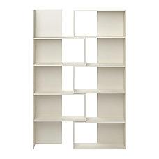 Ameriwood Altra Transform 5 Shelf Expandable