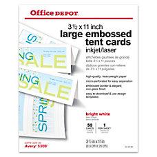 Office Depot Brand InkjetLaser Embossed Tent