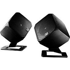 Palo Alto Audio Design cubik 20