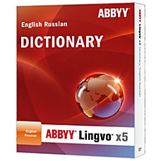 ABBYY Lingvo X5 English Russian Dictionary