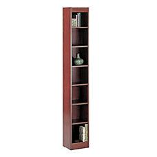 Safco WorkSpace Wood Veneer Baby Bookcases