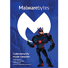 Malwarebytes 2017 Product Key
