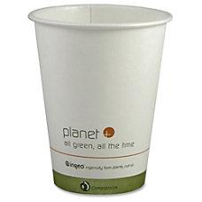 StalkMarket Planet Hot Cups 1 Carton