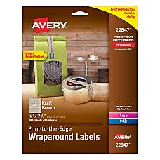 Avery Kraft Brown Zig Zag Strip