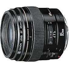 Canon EF 85mm f18 USM Standard