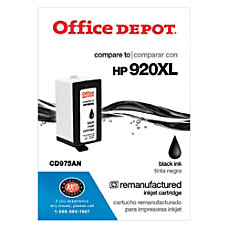 Office Depot Brand OD920XLB C HP