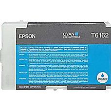 Epson DURABrite Standard Capacity Cyan Ink