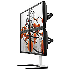 Visidec VFS Q Freestanding Quad Display