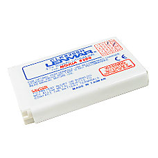 Lenmar Battery For Nokia 8200 Series