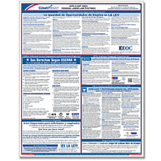ComplyRight Federal Applicant Area Poster Spanish