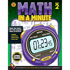 Brighter Child Math In A Minute
