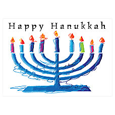 Personalized Holiday Cards Menorah Sketch 7