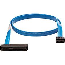 HP External Mini SAS Cable