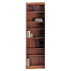 Safco WorkSpace Wood Veneer Baby Bookcase