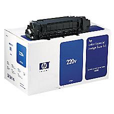 HP C9726A 220 Volt Image Fuser