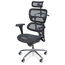 Balt Butterfly Chair 5 star Base