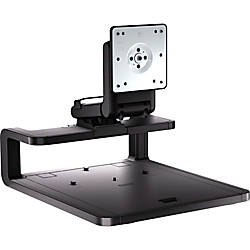 HP Adjustable Display Stand For 22