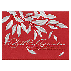 Personalized Customer Appreciation Holiday Cards With