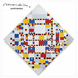 Retrospect Square Monthly Wall Calendar 12