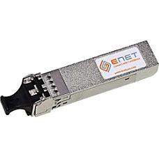 Juniper SFPP 10GE SR Compatible 10GBASE