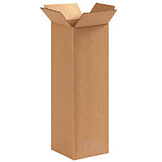 Office Depot Brand Tall Boxes 4