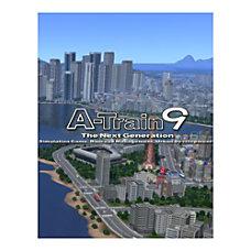 A Train 9 Train City Simulation