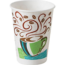 PerfecTouch Insulated Hot Cups 8 fl