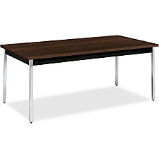 HON Utility Table Rectangle Top Square