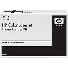 HP Image Transfer Kit 120000 Page