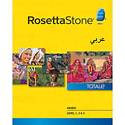 Rosetta Stone Arabic Level 1 3