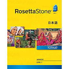 Rosetta Stone Japanese Level 1 Windows
