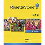 Rosetta Stone Japanese Level 1 3