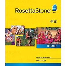 Rosetta Stone Chinese Level 1 3