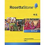 Rosetta Stone Chinese Level 1 Mac