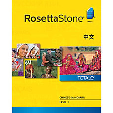Rosetta Stone Chinese Level 1 Mac