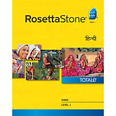 Rosetta Stone Hindi Level 1 Mac