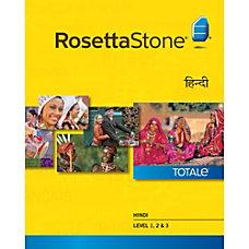 Rosetta Stone Hindi Level 1 3