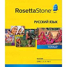 Rosetta Stone Russian Level 1 5